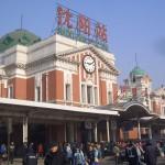 日本の東京駅にそっくりな瀋陽駅