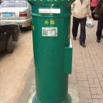 中国のポスト外埠(他の都市)
