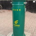 中国のポスト
