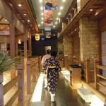 日本料理店「水上(みなかみ)」