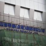 瀋陽ヤマダ電機店