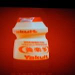日本企業のテレビコマーシャル