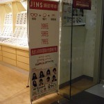 JINS(ジンズ)メガネ店