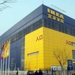 中国瀋陽の宜家yí jiā(IKEA)