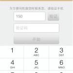 嘀嘀打车(dí dí dǎ chē)