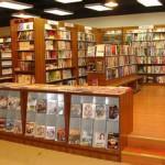 北方图书城(北方図書店)