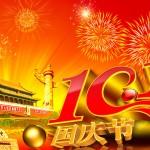 毎年10月1日は中国の国慶節