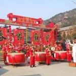 2015年の中国の春節