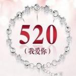 5月20日は愛を伝える日。