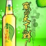 瀋陽ビールフェスティバル開催