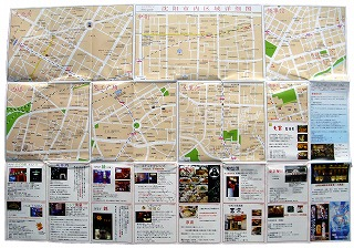 瀋陽観光地図№2(裏面)